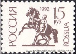 Russland 1992, Mi. 278-81 II C W ** - 1992-.... Federazione