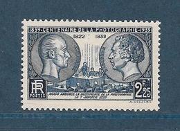 France  1939  N° 427  NF** - Unused Stamps