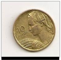 Yougoslavie 10 Dinar 1955 - Yougoslavie