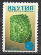 Timbre Neuf Russie Urss , , Minéraux, Malachite - Mineralen