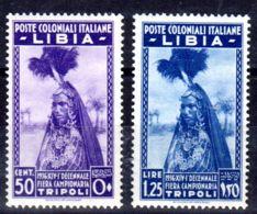 11.5.1936; 10. Fiera In Tripoli, Libia, Mi-Nr. 67 + 77, Postfrisch, Los 50337 - Libya
