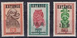 DO 7325 KATANGA   XX   NRS OC 18/22   ZIE SCAN - Katanga