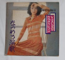 "Vinyl LP : Vinyl LP : "" Natsumero Enka "" Karaoke Record ( Micro Record VSA222 ) - World Music"