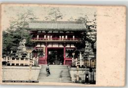 52395770 - Kyoto Kioto - Japan