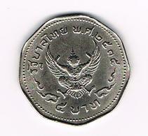&  THAILAND 5 BAHT  1972 - Thaïlande