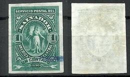 EL SALVADOR 1890 ESSAY Plate PROOF 1 C. Michel 27 (*) - El Salvador