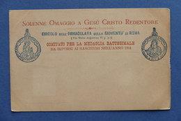 Cartolina Religione Solenne Omaggio A Gesù Cristo Redentore Medaglia Battesimale - Cartoline