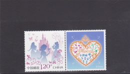 China 2017- Z-47 Disney Princess Special Stamp *** MNH - Unused Stamps