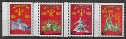 Corée Du Nord, Neufs Sans Charniére,  40e Anniversaire De La Fondation Du W.P.K. MINT NEVER HINGED - Corée Du Nord