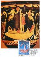 39723 Greece, Maximum 2009 ,  Archeology, Mythology, Odysseus And The Sirens - Cartoline Maximum