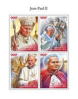 Central Africa. 2018  John-Paul II. (709a) - Pausen