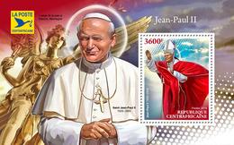 Central Africa. 2018  John-Paul II. (709b) - Pausen