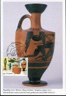 39728 San Marino, Maximum 2002,  Greek Case With Black Figure, Archeology  Mythology - Archaeology