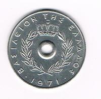 & GRIEKENLAND  20  LEPTA  1971 - Grèce