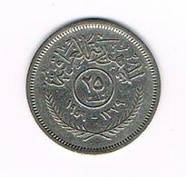 &  IRAK  25  FILS  1959  ZILVER - Iraq