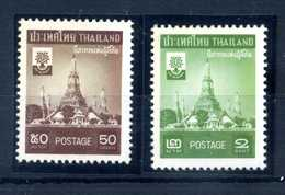 1960 TAILANDIA SET MNH ** - Tailandia