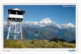 1 AK Nepal * Blick Zum Mt. Dhaulagiri Höhe 8.172 M - Er Ist Der Siebthöchste Berg Der Welt * - Nepal