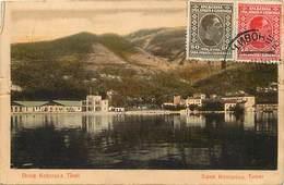 Pays Div -ref N342- Montenegro - Boka Kotorska  - Tivat  - Carte Bon Etat  - - Montenegro