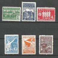 Bulgarien. Balkan - Fußball - Meisterschaften, Nr. 274 - 279* Falz - 1909-45 Königreich