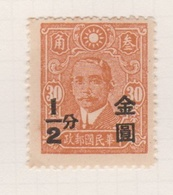 China Scott 820 1948 Gold Yuan Surcharge Half Cent On $ 30c, Mint Hinged - Chine