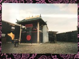 MACAU NA TCHA TEMPLE PPC, PRIVATE PRINTING - China