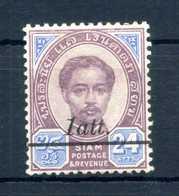 1907-08 SIAM N.63 (*) - Siam