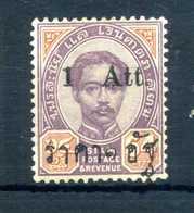 1890-99 SIAM N.20a (*) - Siam