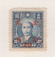 China Scott 844 1948 Surcharges 20c On 30 Blue, Mint Hinged - China