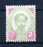 1887-91 SIAM N.8 * - Siam