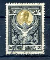1910 SIAM N.99 USATO - Siam