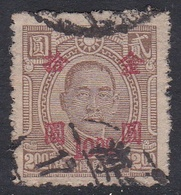 China Scott 874 1946 Surcharged $ 10 On $ 2 Gray Brown, Used - China
