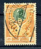 1910 SIAM N.96 USATO - Siam