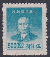 China Scott 903 1949 Dr Sun Yat-sen $ 5000 Light Blue,perf 12.5, Mint - Cina
