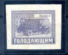 1922 URSS N.187 * - 1917-1923 Republic & Soviet Republic