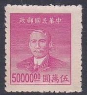 China Scott 906 1949 Dr Sun Yat-sen $ 50000 Rose Pink,perf 12.5, Mint - Chine