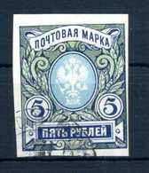 1917-18 URSS N.123 USATO - Oblitérés