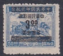 China Scott 916 1949 Gold Yuan Surcharge,$ 3 On $ 50 Blue, Mint - Chine
