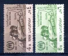 1960 YEMEN SET MNH ** - Yemen