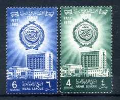 1962 YEMEN SET MNH ** - Yemen