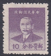 China Scott 976 1949 Dr Sun Yat-sen 10c Deep Lilac, Mint - Unclassified