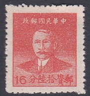China Scott 977 1949 Dr Sun Yat-sen 16c Orange Red, Mint - Chine