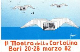 [DC7999] CPM - BARI 1982 - 1° MOSTRA DELLA CARTOLINA - Tiratura NUMERATA 0070 - Viaggiata - Manifestaciones