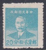 China Scott 978 1949 Dr Sun Yat-sen 20c Blue, Mint - Unclassified