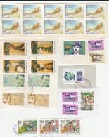 BULGARIA Used Stamps - Bulgaria