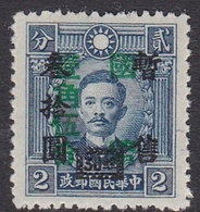 China SG 775 1948 Surcharges,15c On $ 30 On 2c Blue, Mint - China