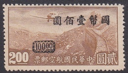 China SG 823 1946 Air Surcharged,$ 100 On $ 2 Brown, Mint - China