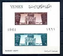 1962 YEMEN BF6 MNH ** - Yemen