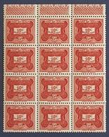 AOF, Afrique Equatoriale Française, Chiffre Taxe, MNH - Briefmarken