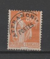 FRANCE / 1933-1939 / Y&T Préo N° 75 : Paix 80c (2ème Choix : Aminci) - Sans Gomme - Precancels