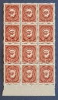 Cameroun, RF, Chiffre Taxe, MNH - Briefmarken